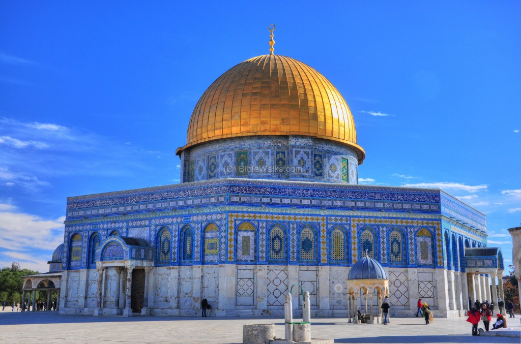 the dome of the rock The dome of the rock is a 7th-century edifice located in jerusalem it enshrines the rock from which muḥammad is said to have ascended to heaven.
