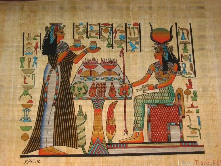 изображения на папирусе: